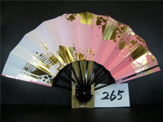 A265 舞扇子 ピンク横ぼかし 金箔小石