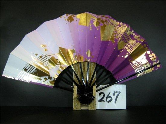 A267 舞扇子 紫横ぼかし 金箔小石