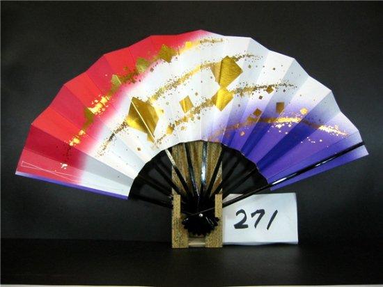 A271 舞扇子 赤・紫両妻ぼかし 金箔小石