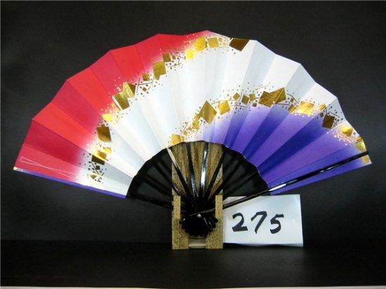 A275 舞扇子 赤・紫両妻ぼかし 金箔小石