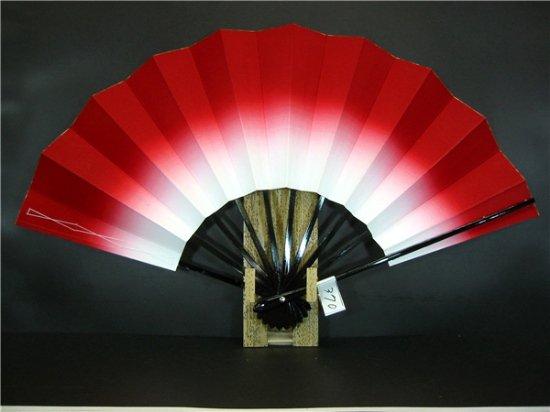A370 舞扇子 赤天ぼかし