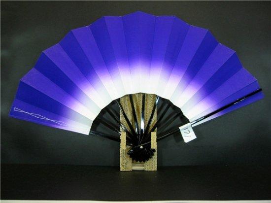 A371 舞扇子 紫天ぼかし