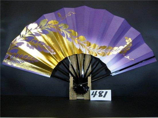 A481 舞扇子 紫天ぼかし シルバー引き 金箔ふじ