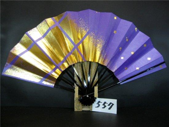 A557 舞扇子 金箔格子模様 紫べたシルバー引き