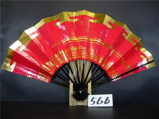 A566 舞扇子 金箔雲・かすみ 高級光沢紙赤