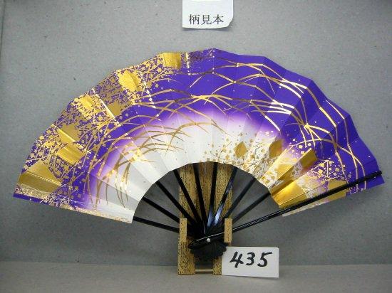 A435 舞扇子 舞扇子 金箔つゆ草小石ノギ 紫天ぼかし