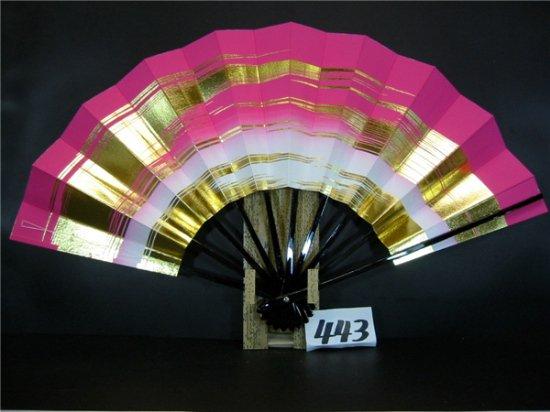 B443 舞扇子 ピンク天ぼかし 金箔かすみ