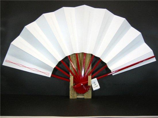 A453 舞扇子  赤骨 白紙