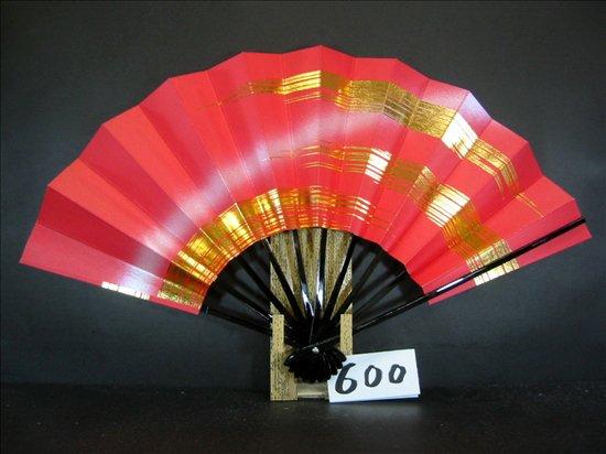 A600 舞扇子 金箔かすみ 赤べた シルバーピース