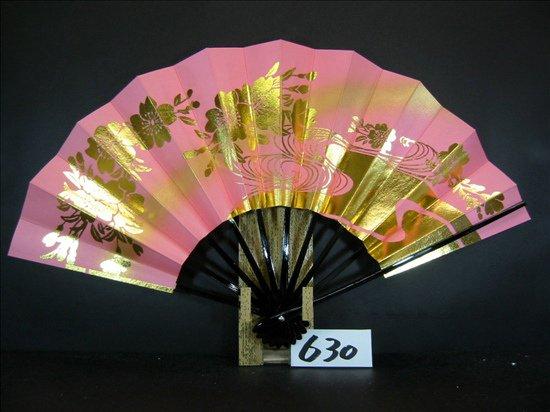 A630  舞扇子 金箔桜 ピンクべたゴールドピース