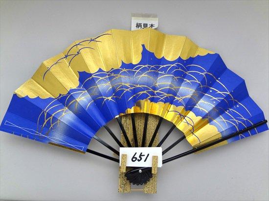 A651  舞扇子 金箔雲つゆ芝 青シルバ-ピース