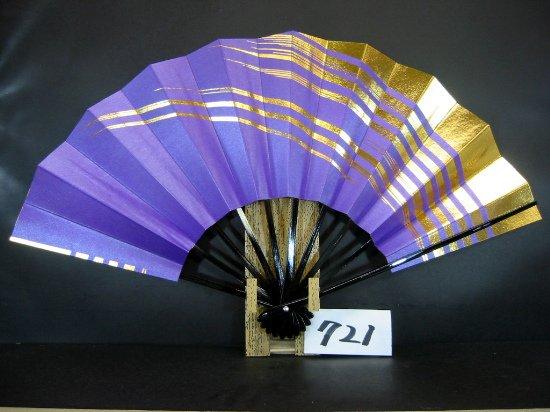 A721 舞扇子 金ナナメかすみ 紫べたシルバー引き
