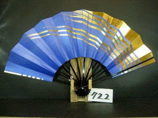 A722 舞扇子 金ナナメかすみ 青べたシルバー引き
