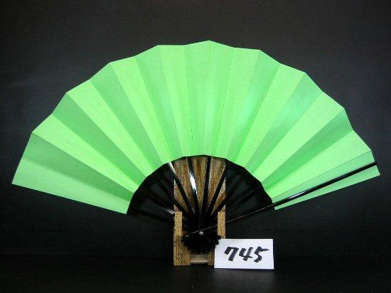 A745 舞扇子 黒骨 緑地