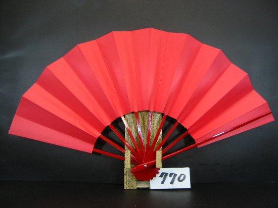 A770 舞扇子 赤骨 赤地
