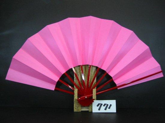 A771 舞扇子 赤骨 ピンク地