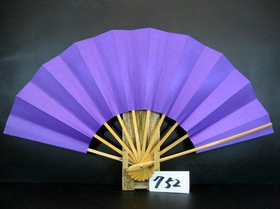 A752 舞扇子 白骨 紫地