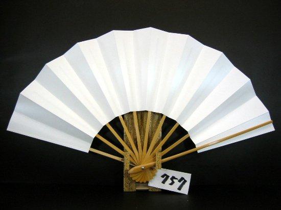 A757 舞扇子 白骨 白地