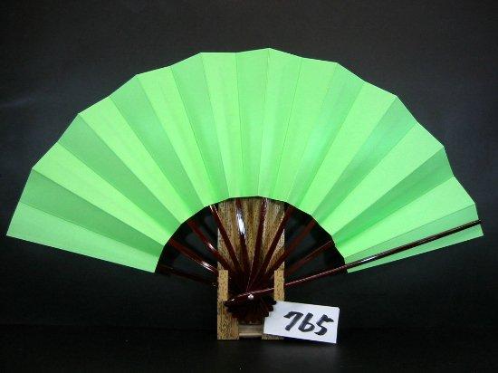 A765 舞扇子 タメ骨 緑地