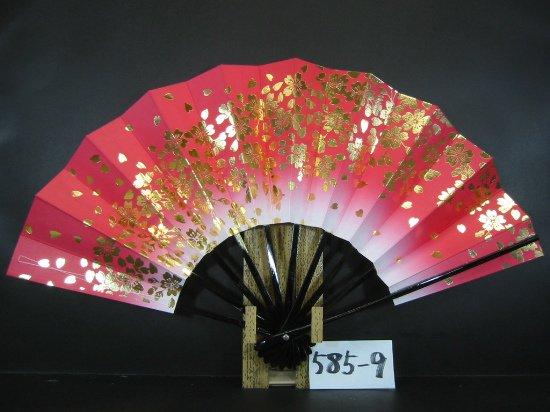 A23-9 子供用舞扇子 金箔桜 赤天ぼかし