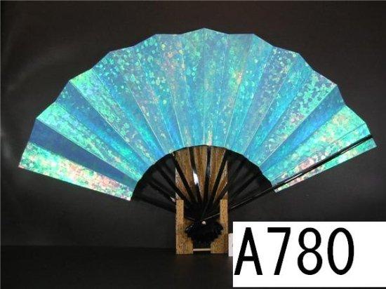 A780 舞扇子 オーロラ紙 青