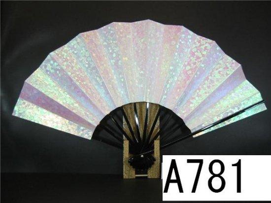 A781 舞扇子 オーロラ紙 ピンク