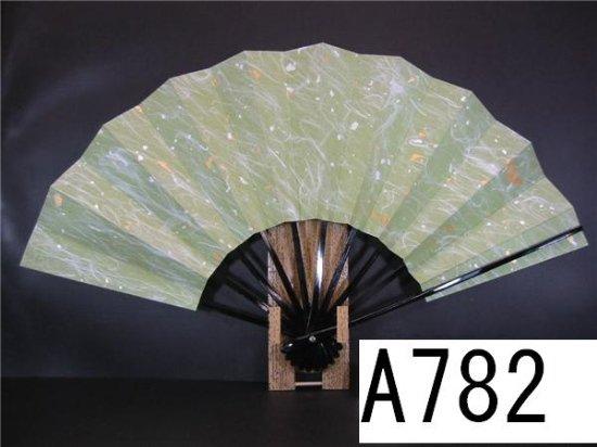 A782 舞扇子 金銀ちらし雲竜紙ウグイス色