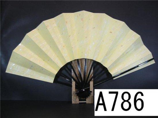 A786 舞扇子 金銀ちらし雲竜紙 黄色