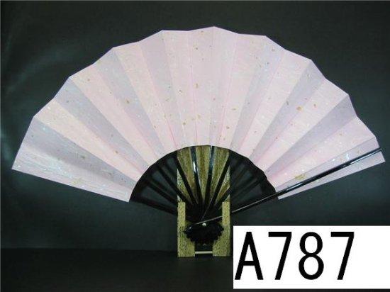 A787 舞扇子 金銀ちらし雲竜紙ピンク色
