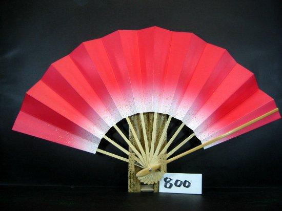 A800 舞扇子 砂子 赤天ぼかし 白骨
