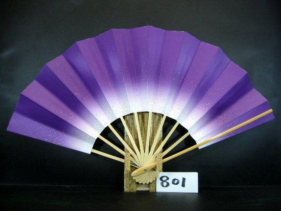 A801 舞扇子 砂子 紫天ぼかし 白骨