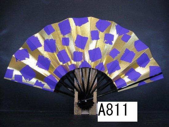 A811 舞扇子 金箔藤娘 紫べた