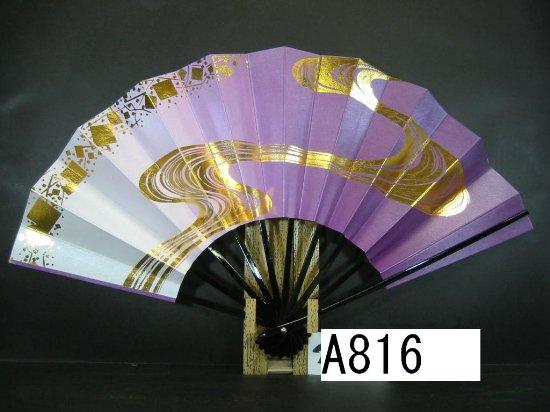 A816 舞扇子 金箔水流 紫横ぼかしシルバー引き