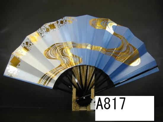 A817 舞扇子 金箔水流 青横ぼかしシルバー引き