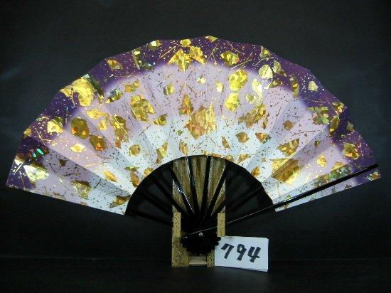 A794 舞扇子 金ホロ小石ノギ 紫天二段ぼかし