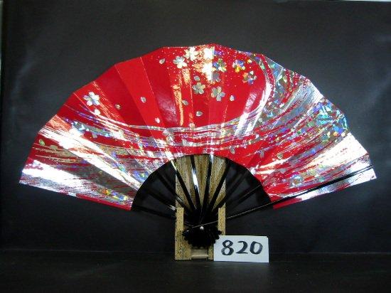 A820 舞扇子 ホロ箔 桜吹雪 高級光沢紙赤色