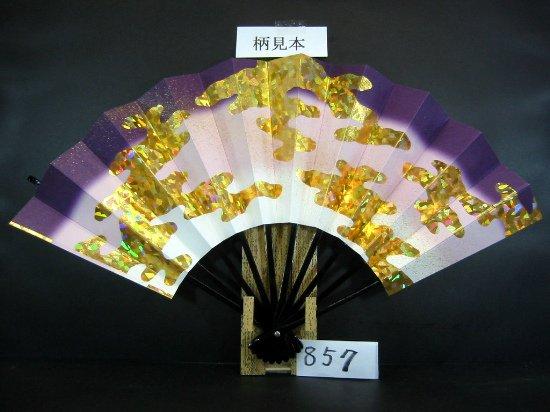 A857 舞扇子 金ホロ箔雲 金砂子 紫天二段ぼかし