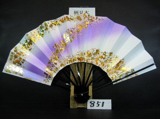 A851 舞扇子 金ホロ箔小石ノギ 紫シルバーピース