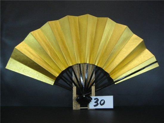 A30-10 尺舞扇子 両金