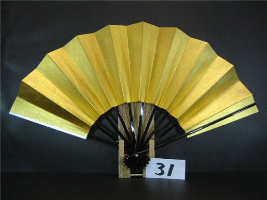 A31-10 尺舞扇子 金・銀