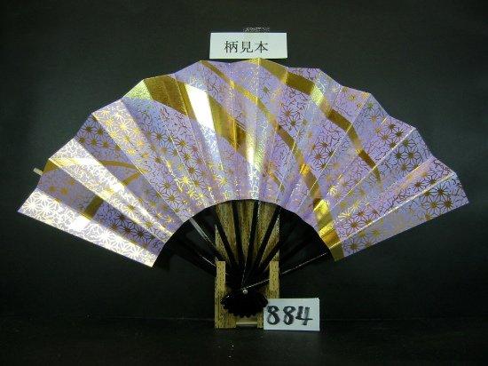 B884 舞扇子 金箔かすみ麻模様 薄紫シルバー