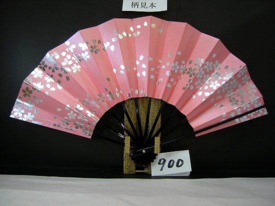A900 舞扇子 銀箔桜 ピンクシルバー地