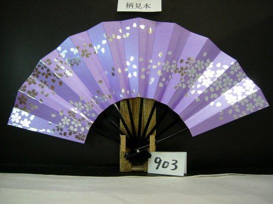 A903 舞扇子 銀箔桜 薄紫シルバー地