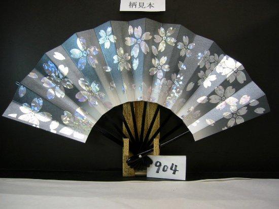 A904 舞扇子 ホロ箔桜 黒天ぼかしシルバー地