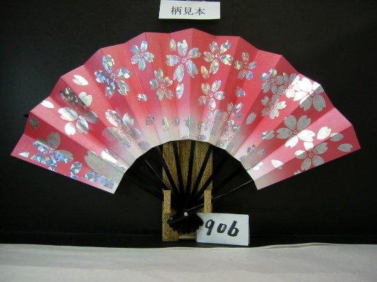 A906 舞扇子 ホロ箔桜 赤天ぼかしシルバー地