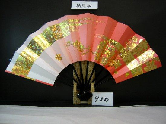 A910 舞扇子 金ホロ箔桜かすみ 朱横ぼかしシルバー地