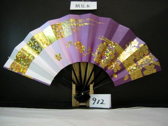 A912 舞扇子 金ホロ箔桜かすみ 紫横ぼかしシルバー地