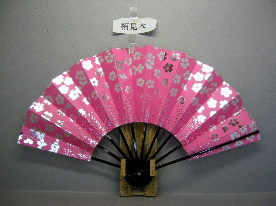 A193-9  子供用舞扇子 銀箔桜 ピンク色べた