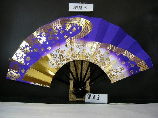 A933 舞扇子 金箔桜流水 紫天ぼかし