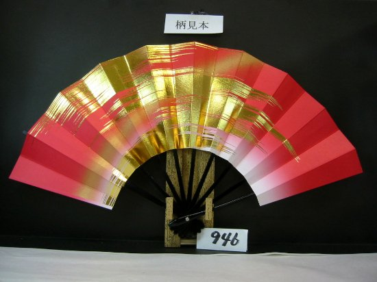 A946 舞扇子 金箔かすみ 赤天ぼかしゴールドピース